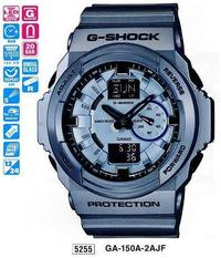 Часы CASIO GA-150A-2AER - Дека