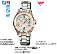 Часы CASIO SHE-4505SG-7AEF - Дека