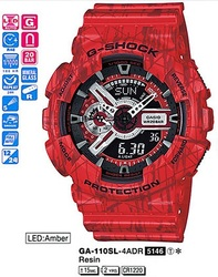 Часы CASIO GA-110SL-4AER - Дека
