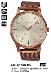 Часы CASIO LTP-E140R-9AEF - Дека