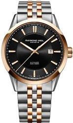 Часы RAYMOND WEIL 2731-SP5-20001 - Дека