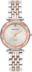 Часы Anne Klein AK/3413SVRT - Дека