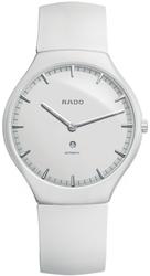 Часы RADO 629.0970.3.110 - Дека
